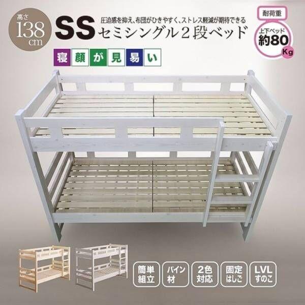 買い替えにもおすすめ♡使いやすさにこだわった収納・寝具5選
