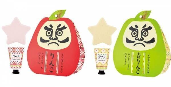 香り良し!柄良し!縁起良し!「りんご」で季節を楽しむバス&ハンドケアアイテムが登場