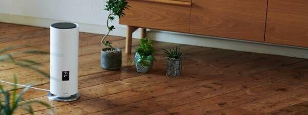 duux(デュクス)より、床置きにも棚置きにも対応できる加湿器「Beam Mini(ビーム ミニ)」を発売