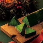 重なり合う抹茶が織りなす大人のクリスマスケーキ。今年はお皿の数だけツリーが生まれる、抹茶ショコラノエル。WEBで予約受付