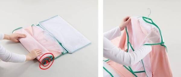 大切なお洋服の型崩れを防ぐ「そのまま干せるおしゃれ着専用洗濯ネット」を11月6日発売