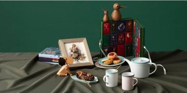 「おうちで過ごすちょっと贅沢なクリスマス」をお手伝い。今年らしいおすすめクリスマスギフトを厳選!