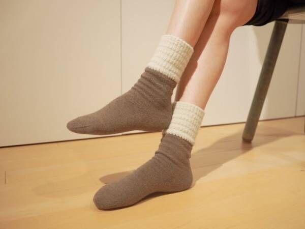 足を美しく健やかに保つ靴下『ラブヒール®』の新シリーズを発売開始!レッグウォーマー機能を加えて足首までふんわり温めます。