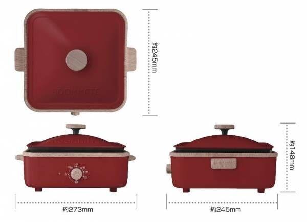 いろんな調理ができる「ROOMMATE®温調付き3枚プレート ホットプレートミックス RM-104TE-IV/RD」発売