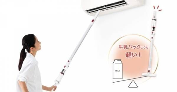 ソウイジャパン 超軽量780gの『コードレススリムクリーナー SY-120』3色展開で発売