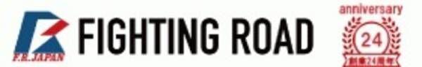 あなただけのホームジムを作ろう!フィットネスブランド「Fighting Road」にホームジム用品8点が登場