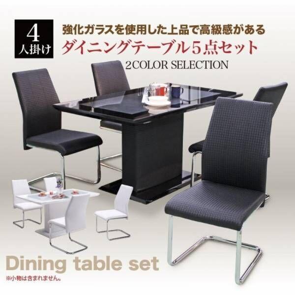 【シンプルインテリア5選】素敵な二段ベッド♡今おすすめの家具はコレだ!