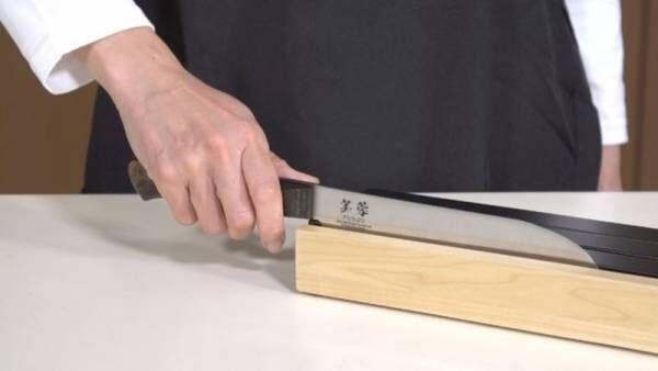 錆びにくく、鋭い切れ味が持続する!「DCMブランド ステンレス三層鋼包丁」新発売