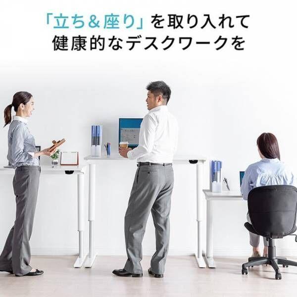 ホームでもオフィスでも立って座って健康的に使えるガス圧昇降デスクを1月28日発売