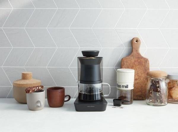 """やさしい""""雨""""がコーヒーのおいしさを引き立てる[レインドリップコーヒーメーカー]を新発売"""