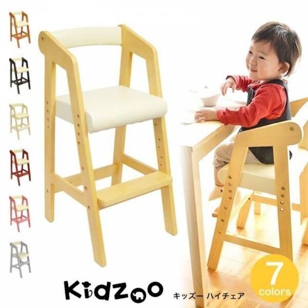 お子様の正しい姿勢をサポート♡自発心を豊かに育むキッズ家具✨