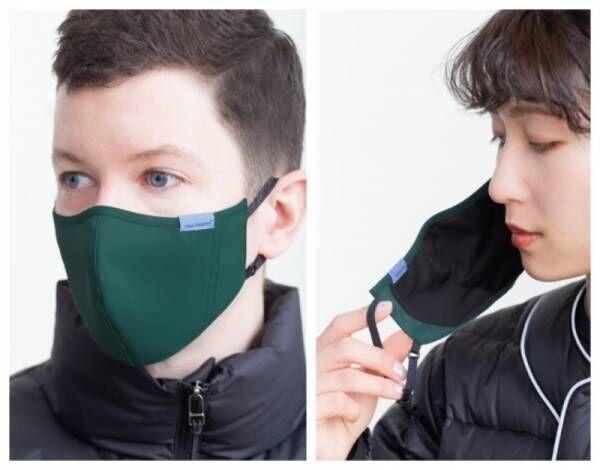 圧倒的な機能性とデザイン性を兼ね備えた「New Heights. 高機能フェイスマスク」の予約販売を再開。