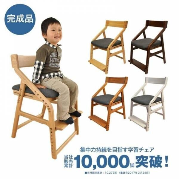背すじがピンッ!正しい姿勢で頭の良い子を目指すキッズ家具