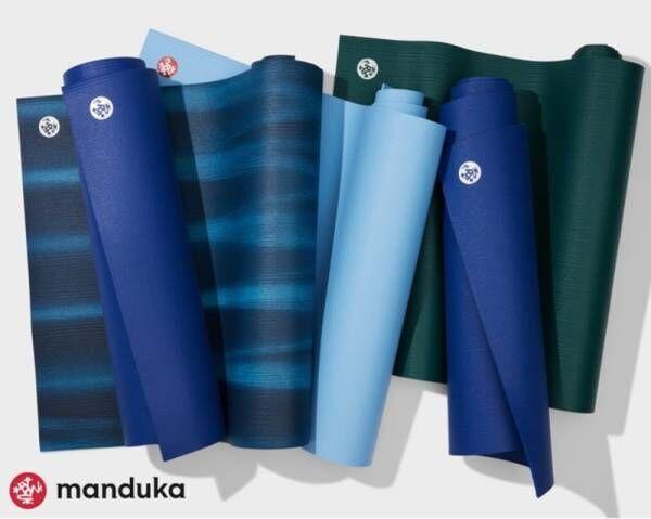 世界の一流ヨガインストラクターが愛用する「Manduka」のヨガマット&ヨガタオル 2021年春コレクション登場