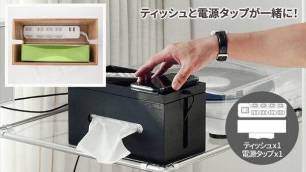 デザイン性と実用性を完備した自分だけ収納スペース!4in1「マルチウッドケース」Makuakeにて先行予約受付中!