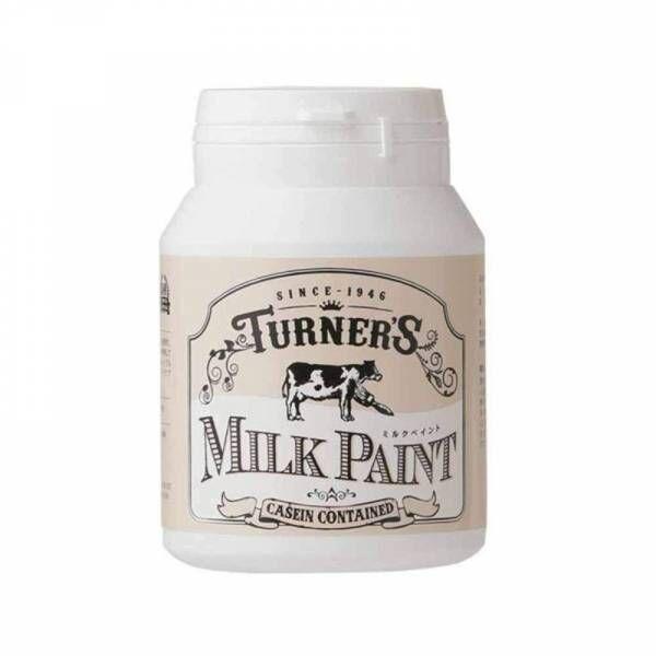 えっ、あのミルク原料が?バリエーション豊富で塗りやすいミルクペイント5選