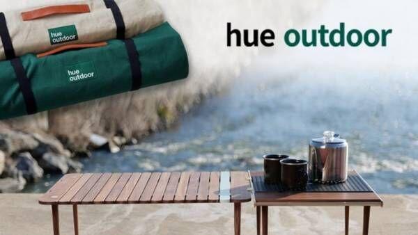 \ソロキャンプや庭先BBQに最適/くるっと丸めて持ち運べる軽量マルチミニテーブル