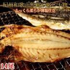 おかずの定番!お弁当にも抜群の和歌山のご当地グルメ5選