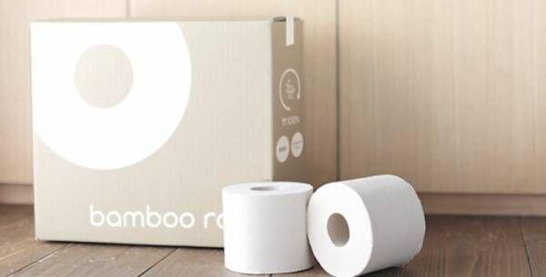 環境に優しい竹のトイレットペーパー「BambooRoll」をサステナブルメディア「ELEMINIST」で取り扱いスタート