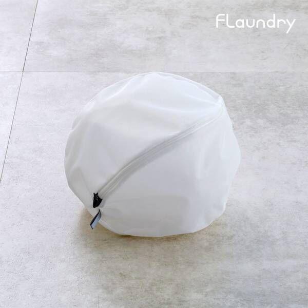 耐久性2.5倍!?こういう選び方ありかも!環境にもやさしい最高ランクの洗濯ネット