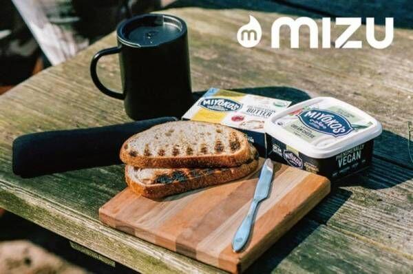 カリフォルニア発ブランド「Mizu」 、アウトドアやオフィスで使えるステンレス製カトラリーセットを新発売!