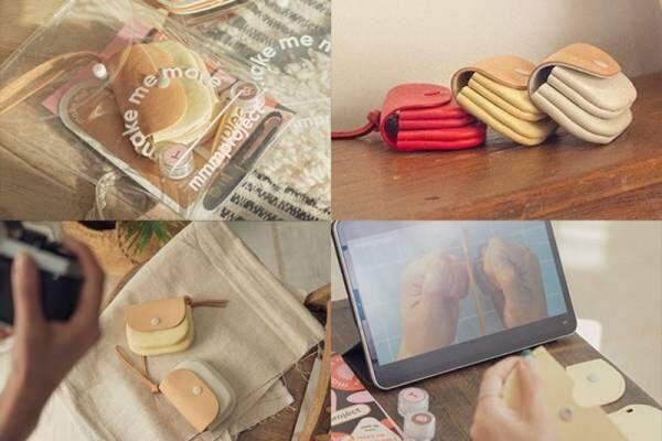 【韓国雑貨】スフレのようにふわふわ♡デザートのような可愛いお財布作り
