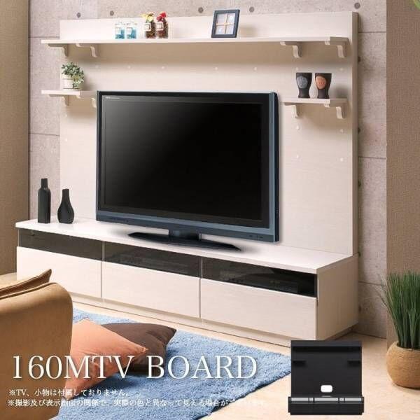 ダイニングセット、テレビボードなど通販で買える人気の大型家具5選!