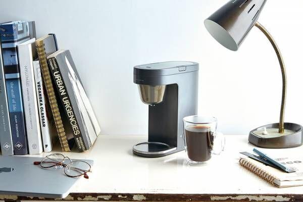 「レコルト(récolte)」1人用コーヒーメーカーの先駆け[ソロカフェ]が復刻![ソロカフェ プラス]として新発売