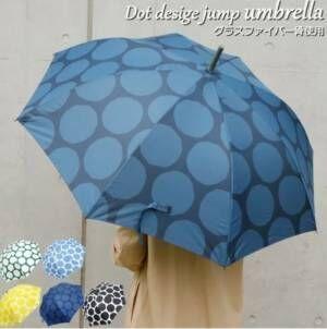 そう!こういう傘がずっと欲しかった!…え、コレ〇〇円でいいの!?