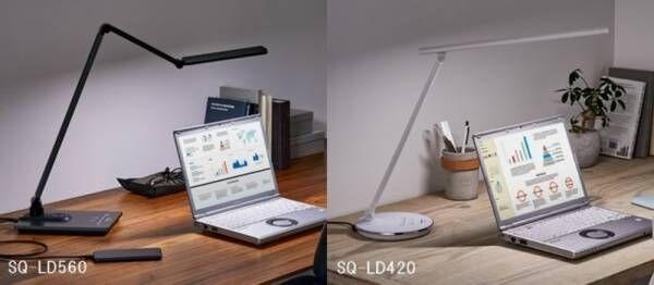 """""""パソコンくっきり光""""搭載「LEDデスクスタンド(デスクライト)」新発売。パソコンの画面や紙面の文字がくっきり見える!"""