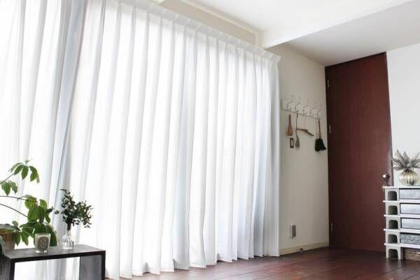 【無料モニター】明るいのに外から見えない採光カーテンをお試しいただける方大募集!