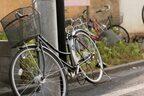 盗難被害にあった自転車を1年後に発見…そのまま持って帰ると実は違法に?