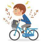 道に広がる歩行者に対して自転車のベルを鳴らしたら違法ってホント?