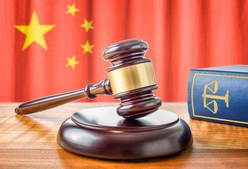 【法律雑学】中国と日本の法制度って何が違う?