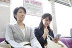女性専用車両反対のための乗り込み活動は合法?
