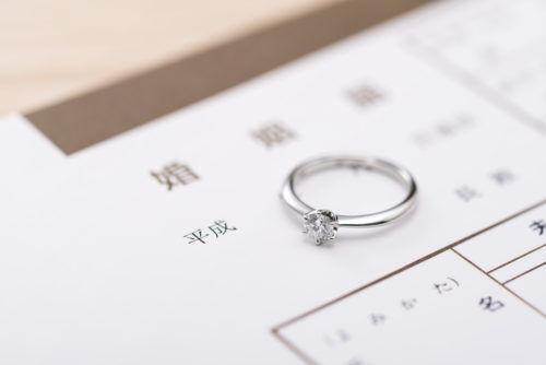 婚姻届、これでいいのかな…?婚姻届に関する疑問点を解決!