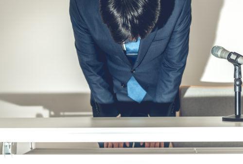 TOKIOの「連帯責任」…取る必要があったの?法的見解で解説!