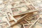 3000万円貢いだのに逃げられた…お金を取り戻すことはできないの?