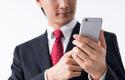 個人携帯を業務用途で使用しているのに電話代は自腹!料金を会社に請求できないの?