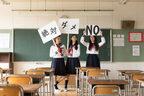 反抗的な生徒に苦しむ女子高の男子教師 「指導」の体罰でも罪になるのか?