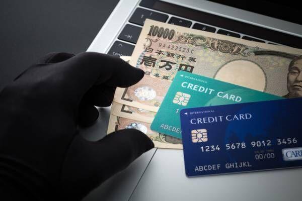 【元警察官が解説!】クレジットカードの不正利用、被害届が出せないってホント?