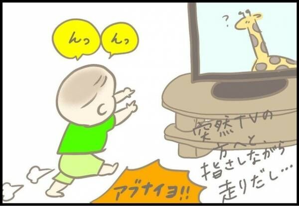 【#43】「えっ、そうだったの…!?」1歳半になった息子に驚かされたこと。by つぶみ