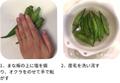 【簡単レシピ】オクラは離乳食中期からOK!冷凍方法や下ごしらえ時短テクも紹介