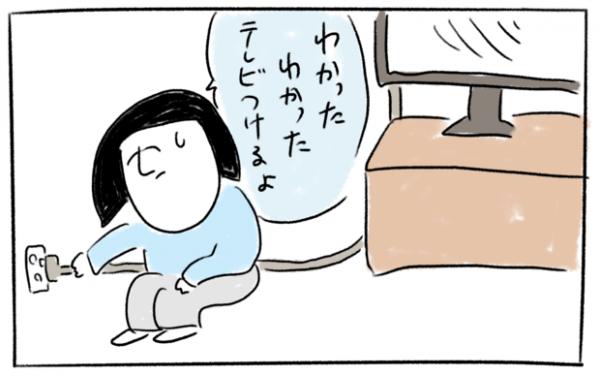 【#20・引越し体験談③】ついに新居へ!ピカピカの部屋を見て、母が言ったヒトコトとは…? byとまぱん