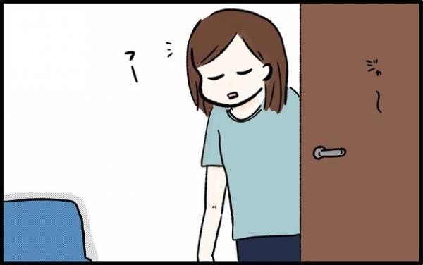 【#48】そんなのアリ…?息子とのかくれんぼは目が離せない…!? by chiiko(ぐっちゃんママ)