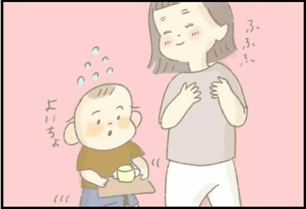 【#47】「何気ない、この一瞬が幸せ。」疲れも吹き飛ぶ、かわいい息子とのワンシーン。 by つぶみ
