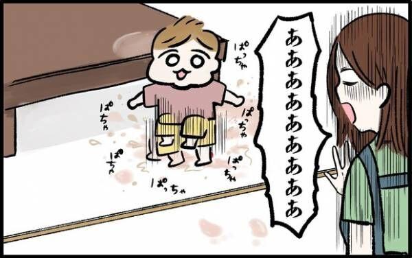 【#49】わが家のリビングに、麦茶のプールが完成!そのとき息子は…? by chiiko(ぐっちゃんママ)
