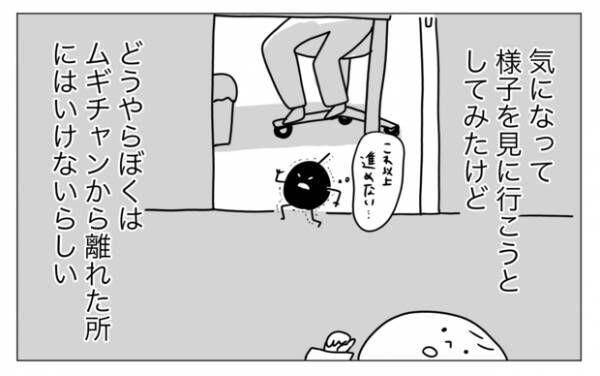 【#2】「マイ ベストフレンド」イマジナリーフレンドの観察日記 by むぴー