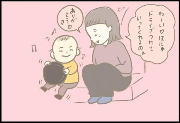 【#53】「こーこ!」息子からのドライブデートのお誘いにほっこりするも…!by つぶみ