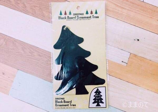 【2019最新】セリア(Seria)のクリスマスおすすめ新商品!ママ必見の100均購入品
